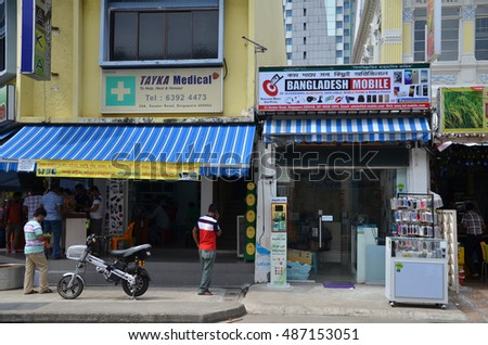 SINGAPORE- 11 SEP, 2016: Little India district on Sep 11, 2015 in Singapore. Little India is Singaporean neighbourhood east of the Singapore River