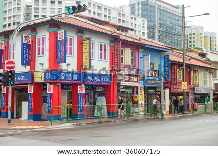 Singapore, Singapore - January 2, 2016: Little India district in Singapore. It's Singaporean neighbourhood east of the Singapore River and  commonly known as Tekka in the local Tamil community - stock photo