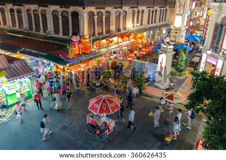 Singapore, Singapore - January 2, 2016 : Night view of China Town in Singapore. It's an ethnic neighbourhood featuring distinctly Chinese cultural elements. - stock photo