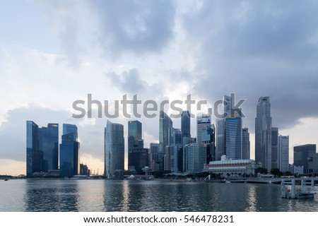 Singapore, Singapore - January 30, 2015: Skyline of the central business district skyline. The CBD contains the core financial and commercial districts of Singapore.