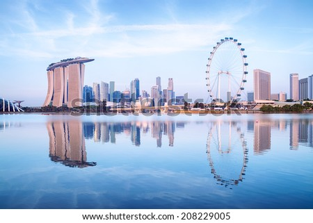 Singapore skyline, view from the Garden by the Bay.  - stock photo