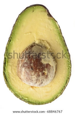 single avocado slice isolated on a white background