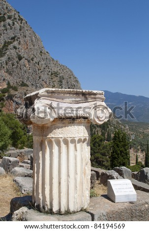 Single ionic order capital at Delphi archaeological site in Greece - stock photo