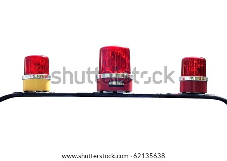 Siren real on roof ambulance isolate revolving light - stock photo