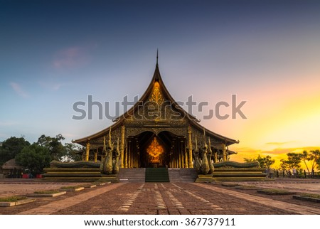Sirindhornwararam Temple (Phu Prao Temple), Ubon Ratchathani at twilight time,Thailand