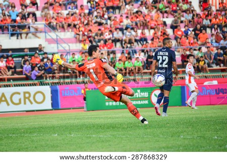 SISAKET THAILAND- JUNE 13:Narong Wongtongkam (GK) of Sisaket FC. in action during Friendly match between Sisaket FC and Buriram united at Sri Nakhon Lamduan Stadium on June 13,2015,Thailand - stock photo