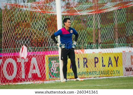 SISAKET THAILAND-MARCH 7: Narong Wongthongkam of Sisaket FC. in action during a training ahead Thai Premier League between Sisaket FC and Gulf Saraburi FC at Sisaket on March 7,2015,Thailand - stock photo