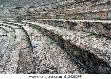 Sits of the ancient Theatre in Epidaurus built in 340 BC.Greece.