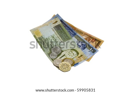 Sixteen Jordanian Dinar (JOD) and change on a white background. - stock photo