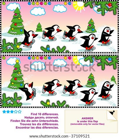 Skating penguins. Spot the differences visual puzzle. For vector EPS see image 37109518  - stock photo