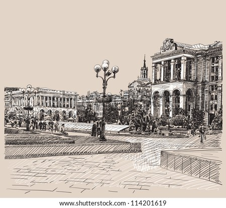 sketch digital drawing artistic picture of Kiev historical building. Raster version - stock photo
