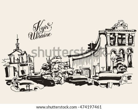 sketch marker drawing of Khreshchatyk the main street of the Ukrainian capital, famous place Maidan Nesalegnosty, sketching for postcard or travel book raster version illustration