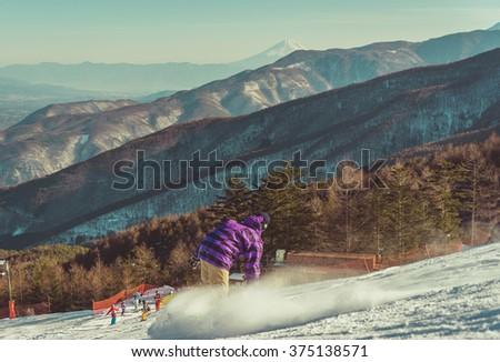 Ski area Nagano Japan - stock photo