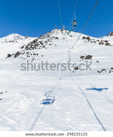 Ski lift in Ski Resort high in the mountains in Russia