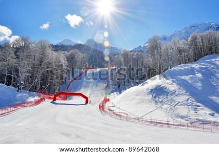 Ski resort Krasnaya Polyana, Sochi, in sunny day - stock photo