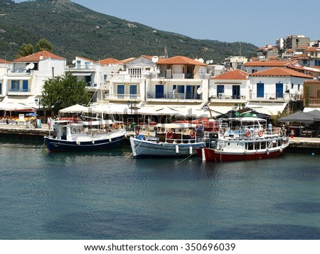 SKIATHOS, GREECE. JUNE 16, 2014.  The Old port on the Island of Skiathos in the Greek Islands, Greece.