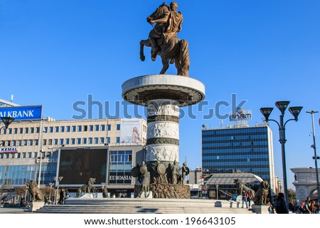 SKOPJE, MACEDONIA- March 20, 2014: Monument of Alexander The Great in Skopje's main square with people passing by.