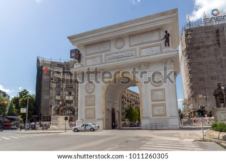 SKOPJE, REPUBLIC OF MACEDONIA - 13 MAY 2017: Macedonia Gate arch, Skopje, Macedonia