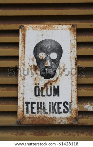 Skull and crossbones / High voltage - stock photo