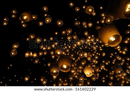Sky Lantern Festival in Taiwan - stock photo