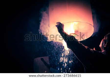 Sky lantern firework festival/ Loy Krathong and Yi Peng Festival,Chiang Mai ,Thailand - stock photo