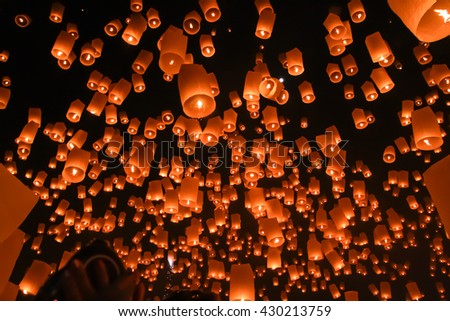 Sky lanterns, flying lanterns, floating lanterns, hot-air balloons Loy Krathong Festival in Chiang Mai Thailand