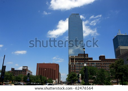 sky scraper building in urban community - stock photo