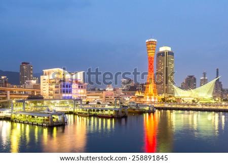 Skyline and Port of Kobe Tower Kansai, Japan - stock photo