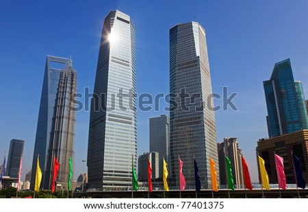 Skyline at Lujiazui Finance and Trade Zone in Shanghai, China