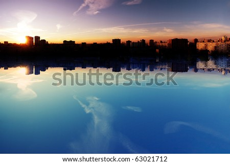 Skyline at Sunrise - stock photo