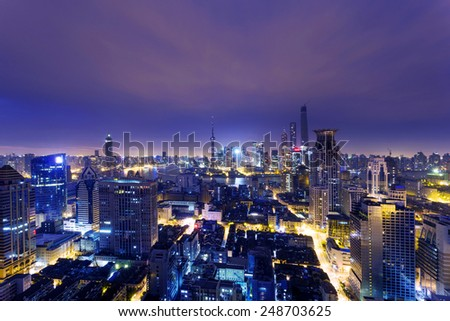skyline,cityscape of modern city at night - stock photo