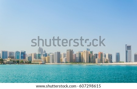 Skyline of Abu Dhabi viewed from Al Maryah island.