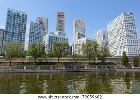 Skyline of Central Business District in Beijing, China