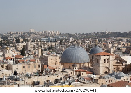 Skyline of Jerusalem, Israel, Middle East, CIRCA March 2015