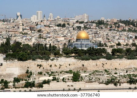 Skyline of modern day city of Jerusalem, Israel.