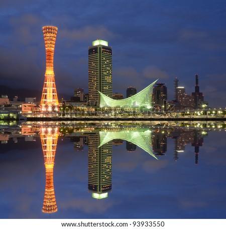Skyline of Port of Kobe, Japan - stock photo