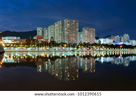 Skyline of residential district of Hong Kong city at night