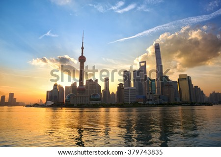 Skyline of Shanghai Pudong at sunrise, China - stock photo