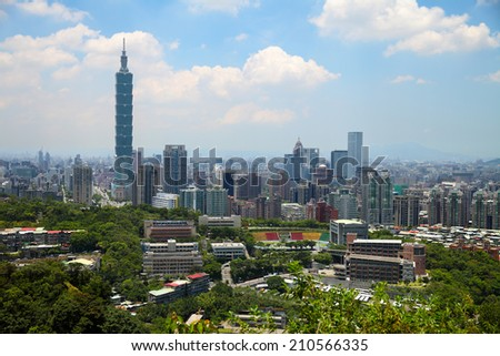 Skyline of Xinyi District in downtown Taipei, Taiwan. - stock photo