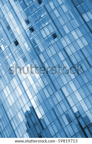 Skyscraper in Birmingham, UK. Abstract background texture.