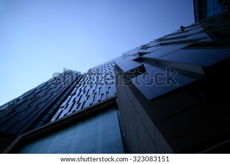Skyscraper in Paseo de la Reforma , Mexico City. - stock photo