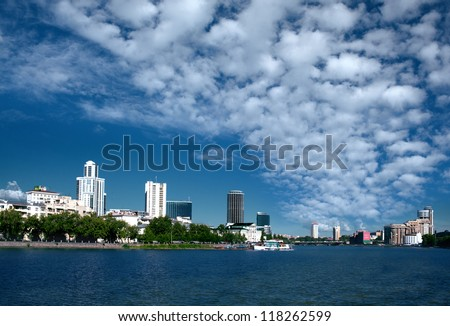 skyscraper of Russia  Ekaterinburg city