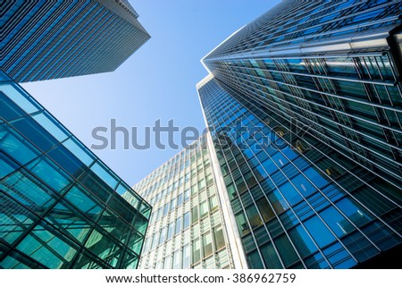 Skyscraper Office business building London - stock photo