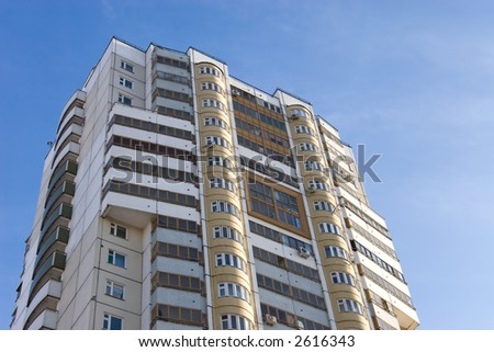 Skyscraper top close view. Moscow city. - stock photo