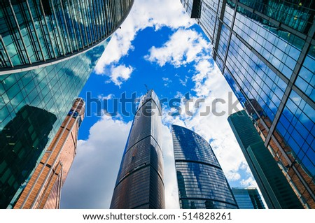 Skyscrapers at summer day