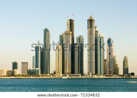 Skyscrapers, Dubai, United Arab Emirates - stock photo