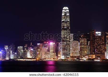 skyscrapers in Hong Kong - stock photo