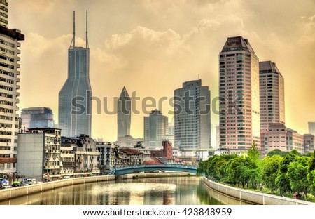 Skyscrapers in Shanghai, the most populous city in China - stock photo