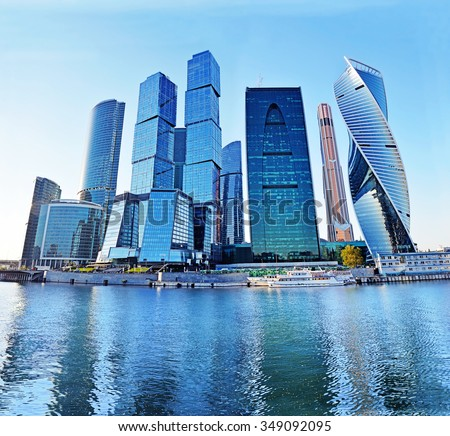 Skyscrapers of Moscow City at evening.  - stock photo