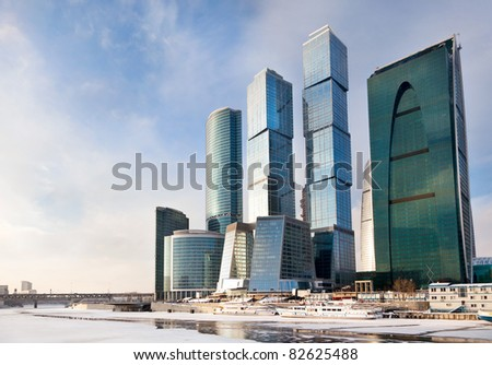 Skyscrapers of the Moscow International Business Center (MIBC) MIBC is a unique city-building construction project and biggest in Europe - stock photo